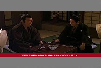 TABU- GOHATTO di Nagisa Oshima, 2000