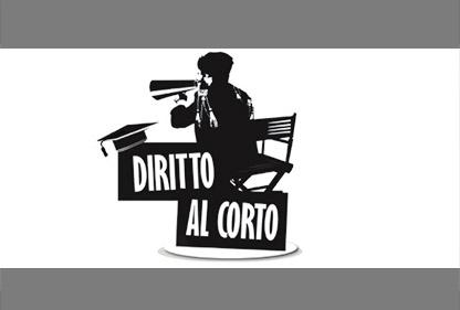 DIRITTO AL CORTO – FESTIVAL DEL CORTOMETRAGGIO SOCIO-GIURIDICO