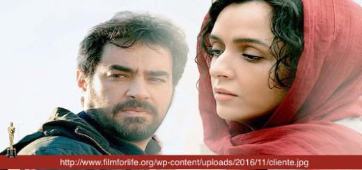 IL CLIENTE di Asghar Farhadi, 2017