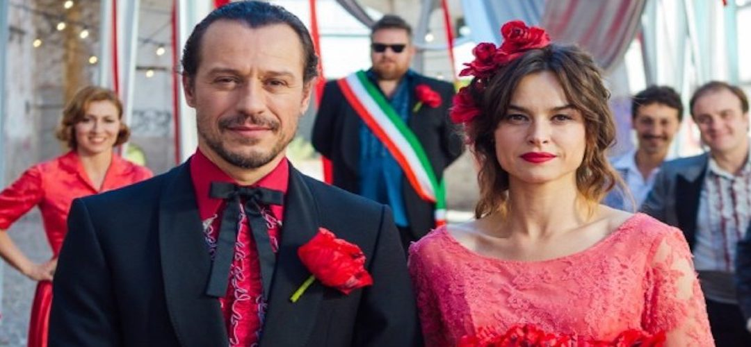 MADE IN ITALY di Luciano Ligabue, 2018